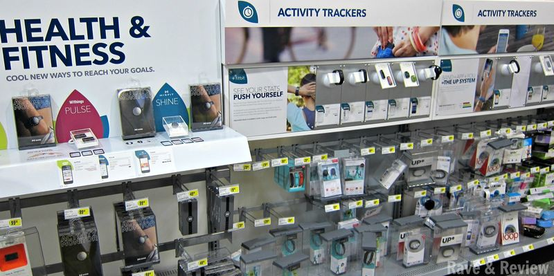 Health and Fitness at Best Buy #shop