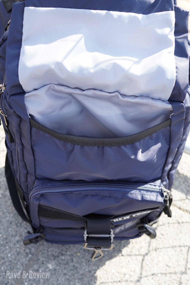 Solo backpack pouch
