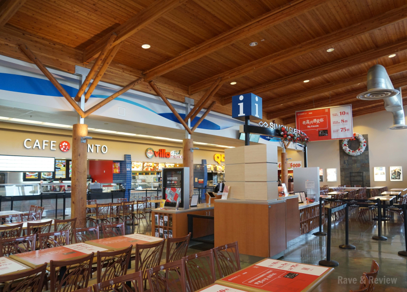 Seattle Premium Outlets Food Court
